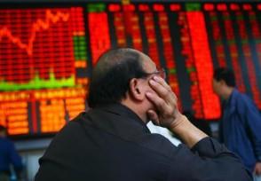 长期持有银行股靠谱吗风险方面怎样?