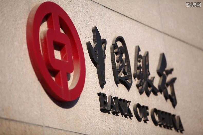 中国银行短信服务费用