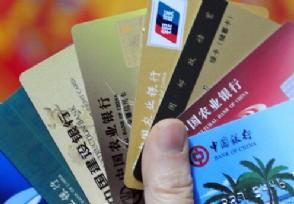 怎样取消中国银行短信服务原来操作步骤是这样的