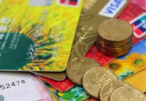 广发信用卡额度高吗 这些方法有助提额