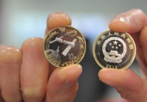 金银纪念币有收藏价值吗未来升值的空间大不大?