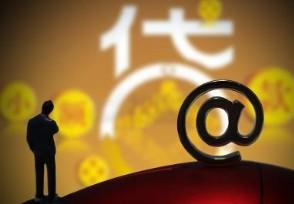 安逸花借款上征信吗逾期会有什么后果?