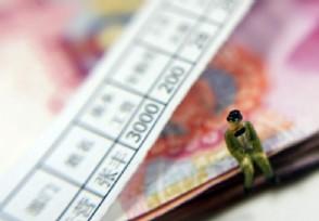 上海月最低工资标准涨到2590元你的城市上调了吗
