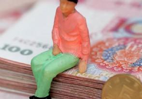2021银行存款利率会下调吗具体如何调整?