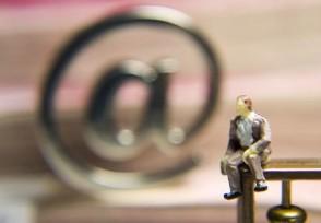 网商贷反复借款算征信查询吗借款人要注意了