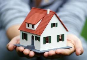 老人的房产怎么继承来看看继承流程