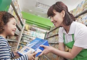 新零售是什么意思该行业发展前景怎样