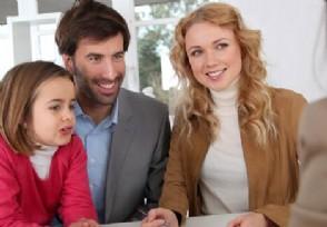 独生子女证有哪些用处有效期是多久?