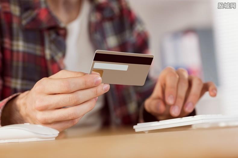 银行卡注销方法