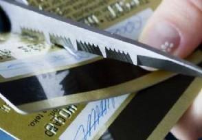 手机上怎样注销银行卡操作流程在这!