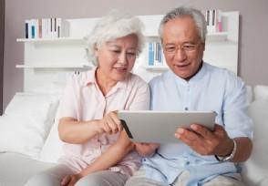 针对老年人有哪些商机 这些项目将会有发展前景