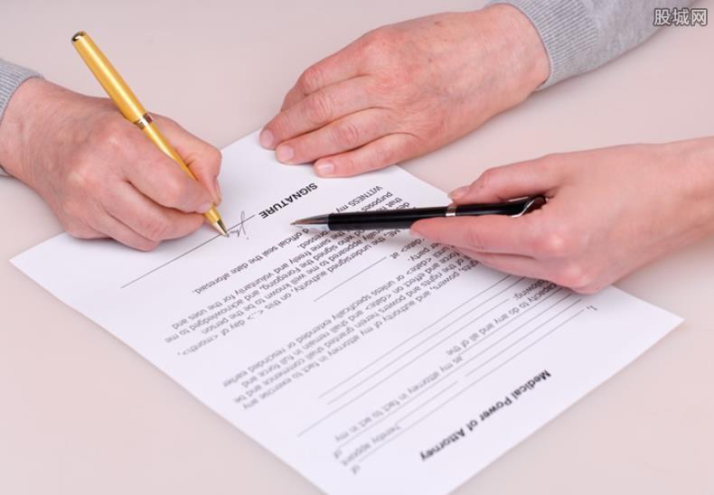 劳动合同续签