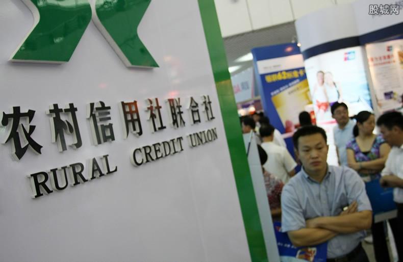 信用社的卡能在农商银行用吗 取款收不收手续费的?