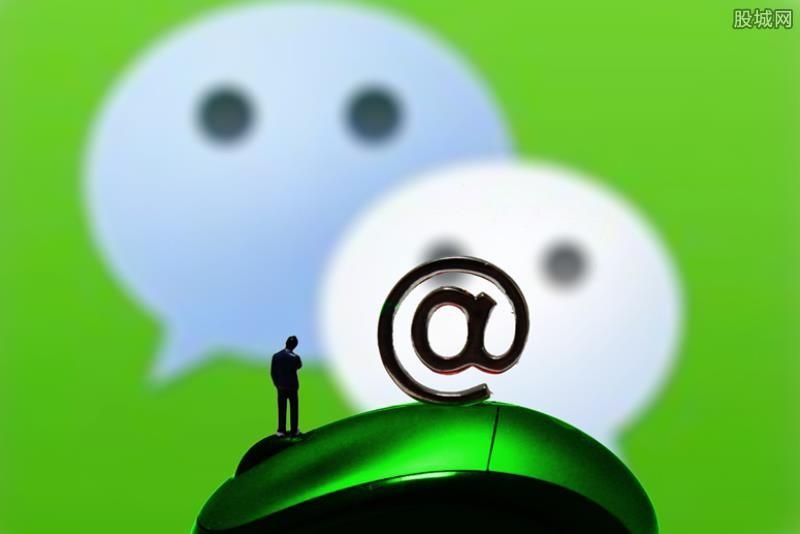 个人微信怎么收信用卡的钱 这些信息要清楚