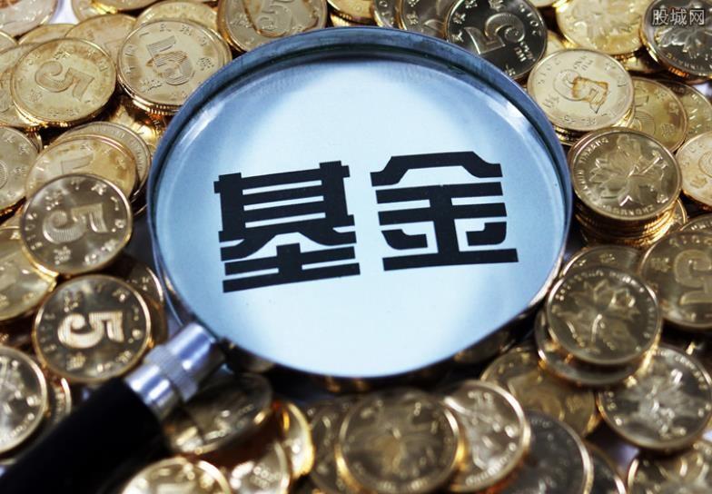 基金赎回与卖出是一个意思吗 两者有什么区别?