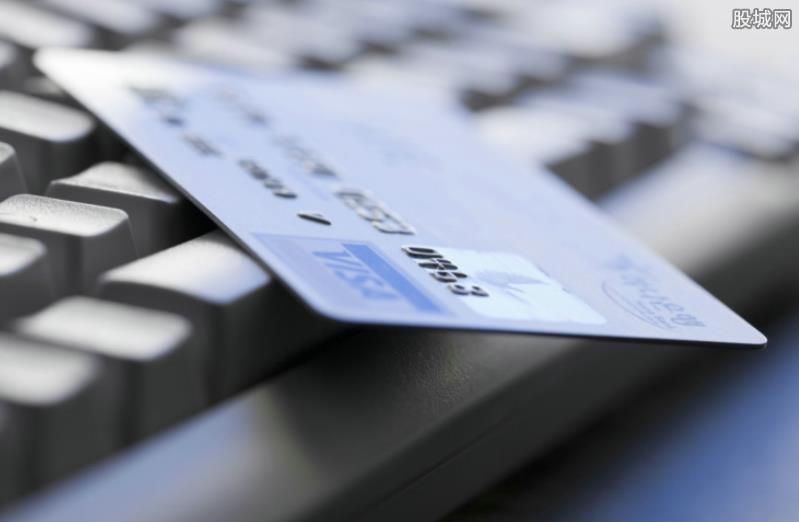 信用卡还款方式都有哪几种 哪种方式还款最划算