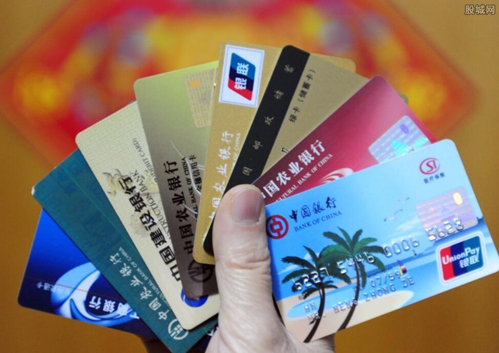 信用卡年费逾期怎么申请消除 会有什么后果?