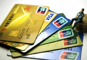 银行卡不激活会影响发工资吗 相关规定是怎样的?