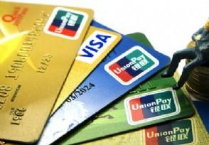 交通银行信用卡有效期是几年 在哪里可以查看?