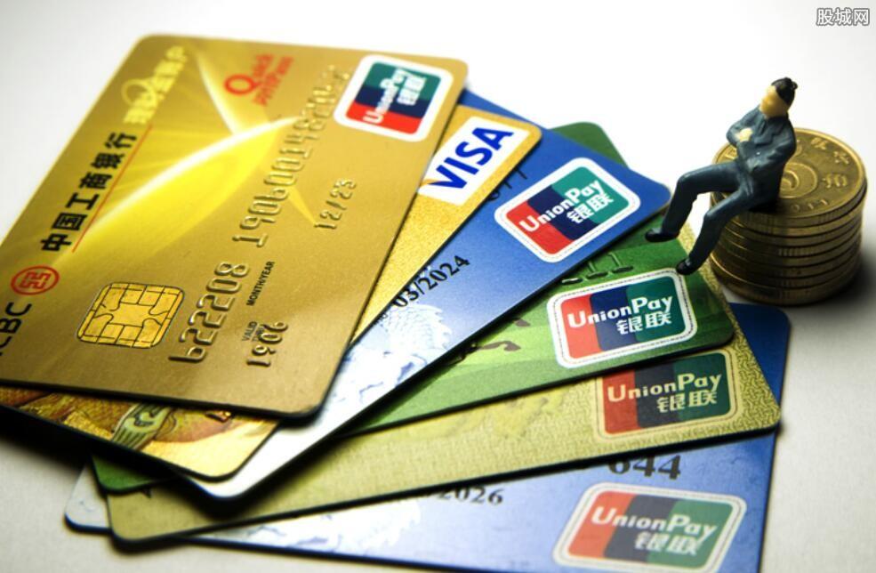 广发银行花小猪联名信用卡有哪些权益 有这些福利