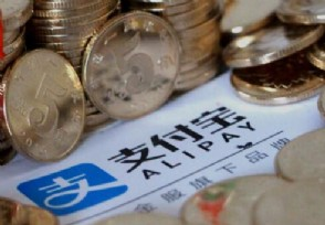 在支付宝里面买基金最低多少钱 有没有风险?
