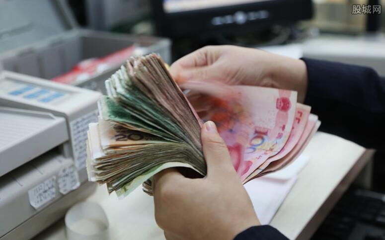 什么是公积金信用贷款 借款人一般能借多少钱?