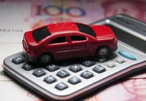 贷款车怎么拿绿本要这样做才能拿回来