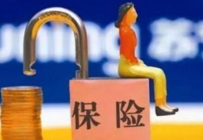 长沙惠民保怎么买每人每年保费为139元