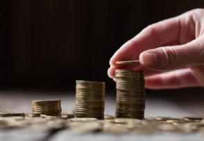 指数基金怎么买才能赚钱两大投资方法新手可参考