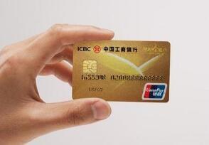 信用卡面签失败怎么办申卡人需要注意什么?