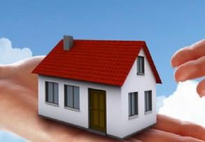 全款买房可以买几套每个城市政策不一样