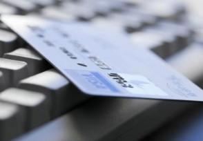 信用卡备用金还不起了怎么办解决方法是有的