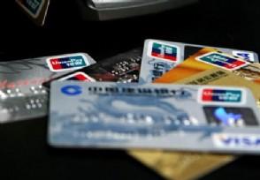 工商银行卡输错密码被锁怎么办解锁需要收费吗?