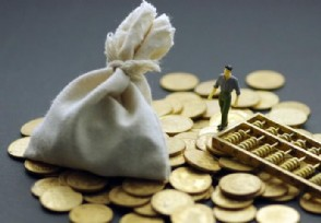 基金爆仓了投资者怎么办 会亏到负数吗?