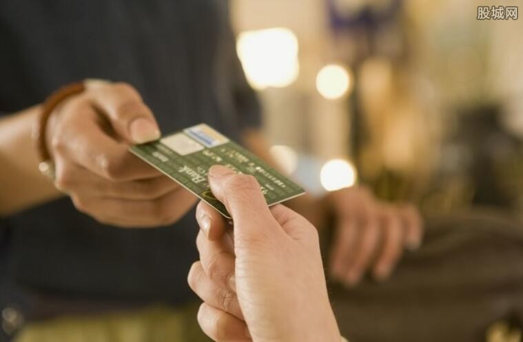 腾讯联名信用卡