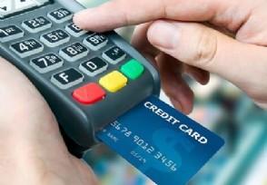 信用卡提现怎么操作主要有这种方式
