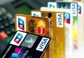 信用卡到期不换卡会有年费吗持卡人赶紧来了解一下!