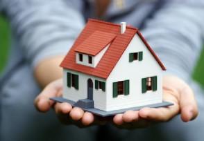 2021年房地产还值得投资吗房价已回归理性