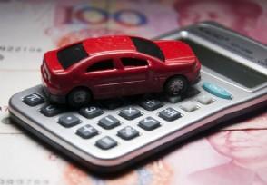 2021年交强险优惠了多少每年都要缴纳吗?