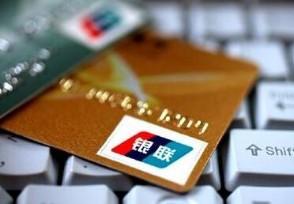 农商银行卡怎么短信查余额多久不用会自动注销
