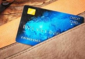巴黎人电玩电子_信用卡分期付款有利息吗?会产生手续费吗
