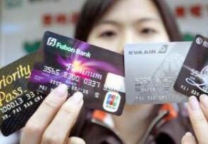巴黎人电玩电子_信用卡不能转账吗有哪些技巧能提高额度?