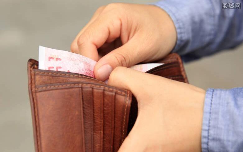2021微粒贷有额度为什么借不出