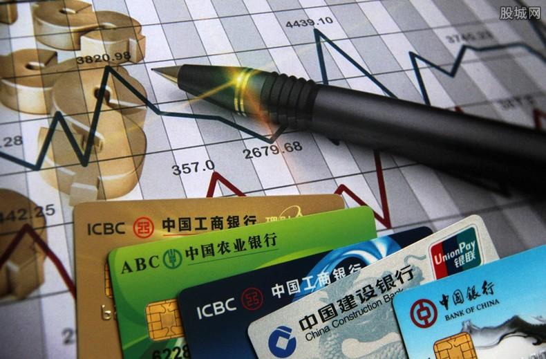 信用卡挂失流程
