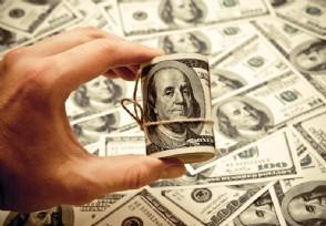 美债违约有什么后果对全球金融体系产生巨大冲击