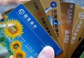 信用卡如何刷才能规避风控稳定提额呢你可以这样做