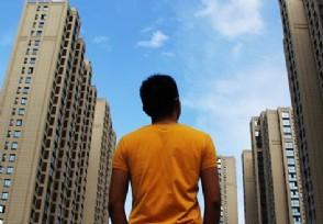 异地收入证明可以贷款买房吗借款人来了解清楚!