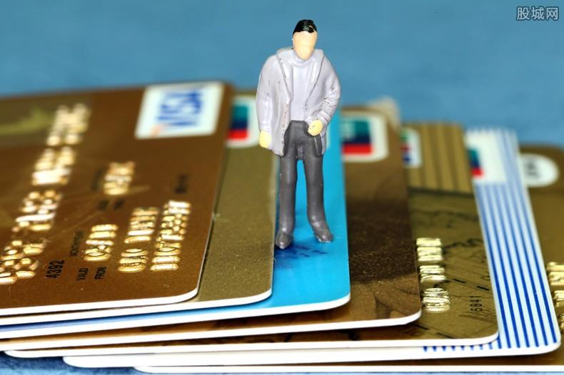 民生信用卡