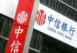 中信银行信秒贷如何提款流程是怎样的?
