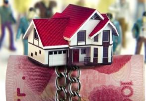 人才住房补贴申请需要什么资料申报流程怎样的?